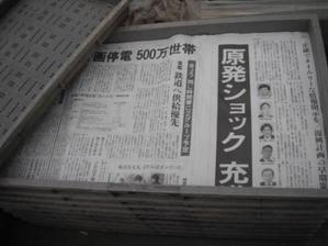 2011_0422_6