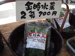 2011_0424_5