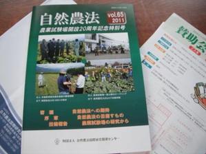 2011_05180001