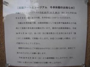 2012_0101_5