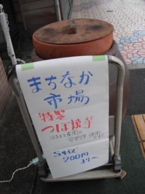2012_0122_7