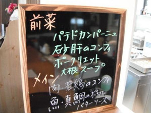 2012_0427_14