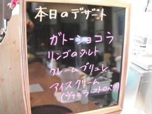 2012_0427_15