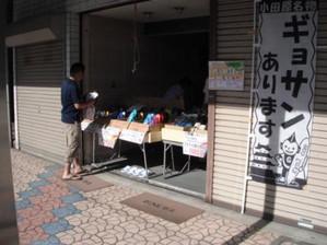 2012_0805_11