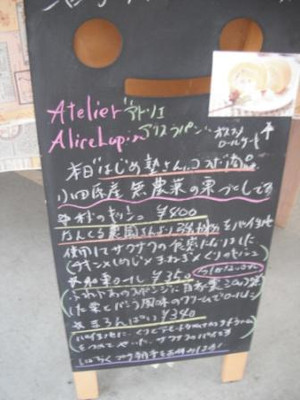 2012_0930_2