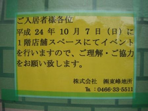 2012_1007_2