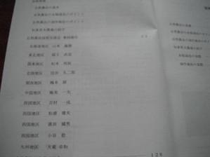 2012_10252