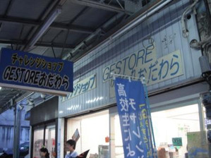 2012_1027_8