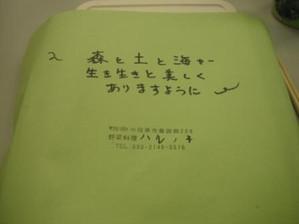 2012_1212_4