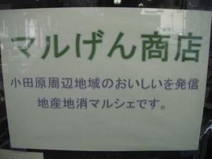 2013_0108_4