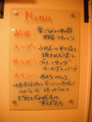 2013_0604_9