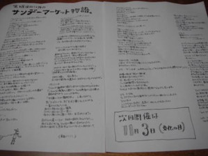 2013_1006_12
